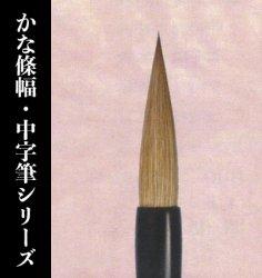 【久保田号】春楽