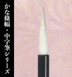 【久保田号】音羽山