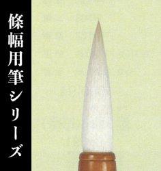 【久保田号】  (四号)白鳳
