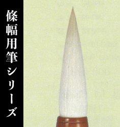 【久保田号】  (五号)白鳳