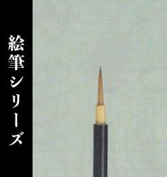 【久保田号】  (一号)鼬面相
