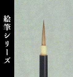 【久保田号】  (二号)鼬面相