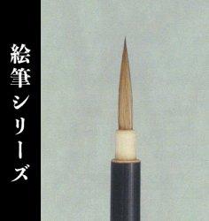 【久保田号】  (三号)鼬面相