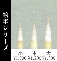 【久保田号】彩色