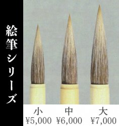 【久保田号】竹葉