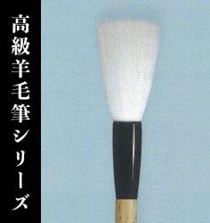【久保田号】(二号)金石交