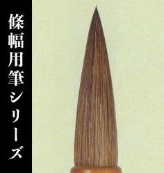 【久保田号】  (九号)研智