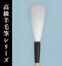 【久保田号】(二号)墨澄