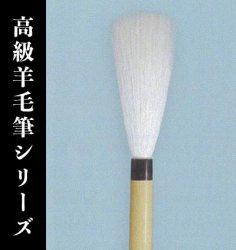 【久保田号】(三号)柏葉寿