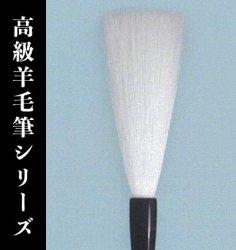 【久保田号】(五号)柏葉寿