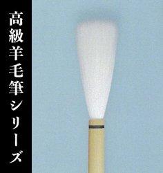 【久保田号】(別製)燈流