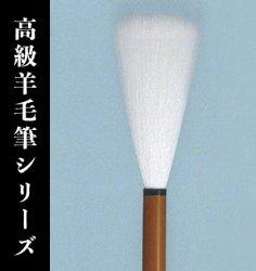 【久保田号】(長鋒)燈流