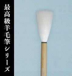 【久保田号】(二号)蘭風