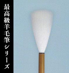 【久保田号】(四号)鳥牛