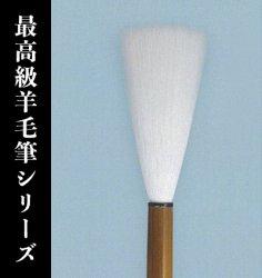 【久保田号】(五号)鳥牛