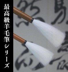 【久保田号】墨吐龍