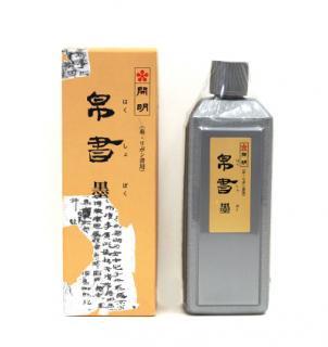 布書き専用 帛書墨(400ml)