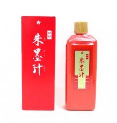 開明 朱墨汁(400ml)