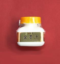 金墨汁(60ml)