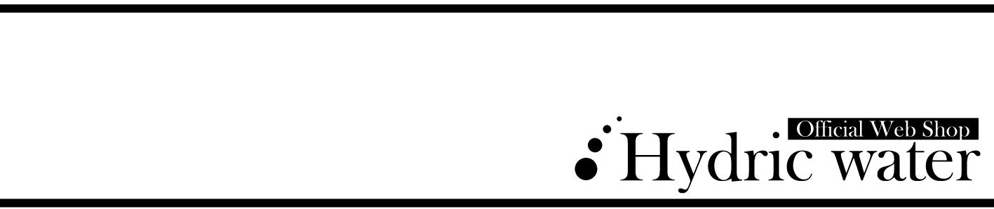 【ハイドリックアクア】|高純度水素をたっぷり入れた高濃度水素水