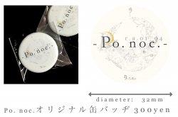 r.a.01_04 -Po. noc.- オリジナル缶バッヂ
