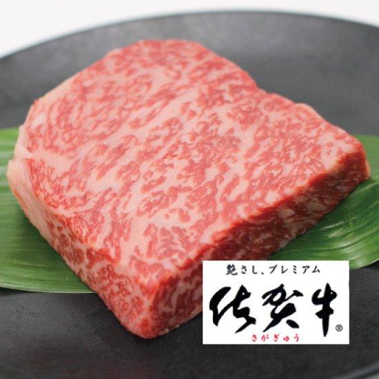 ○佐賀牛 サーロインステーキ 1枚(100g) - 佐賀牛・国産黒毛和牛【産地 ...