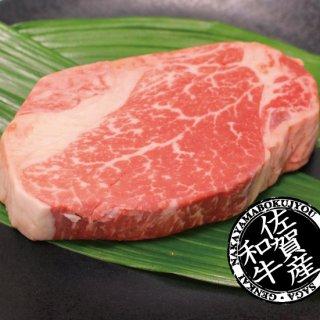 ●佐賀産和牛 ヒレステーキ 1枚(140g)△