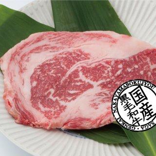 ●国産黒毛和牛 サーロインステーキ 1枚(120g)