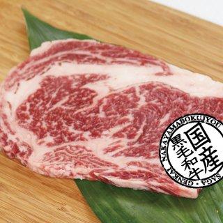 ●国産黒毛和牛 薄焼きロースステーキ 1枚(100g)