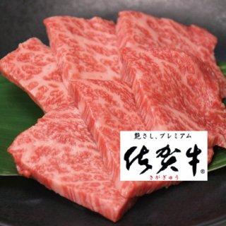 ●佐賀牛 希少焼肉(イチボ)100g