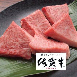 ●佐賀牛 希少焼肉(トモサンカク)100g