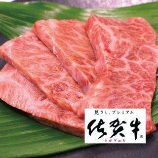 ●佐賀牛 希少焼肉(ミスジ)100g