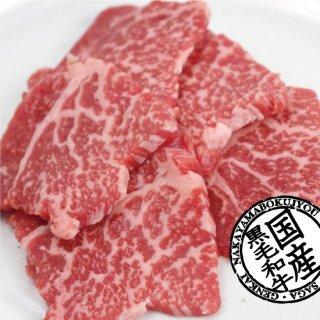 ●国産黒毛和牛 希少焼肉(トモサンカク)100g