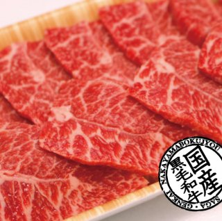 ●国産黒毛和牛 希少焼肉(ミスジ)100g
