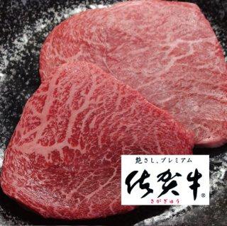 ◎佐賀牛 モモステーキ2枚 (約200g)
