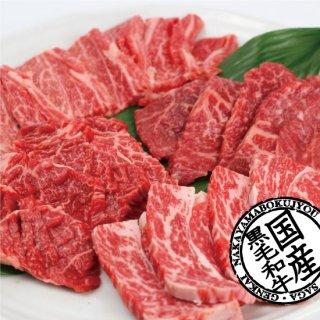 ◯国産黒毛和牛 食味詰合せ400g