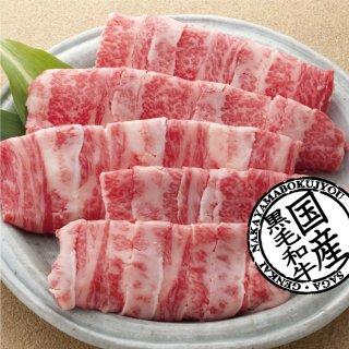 ◯国産黒毛和牛 ばっかり薄切り106(800g)