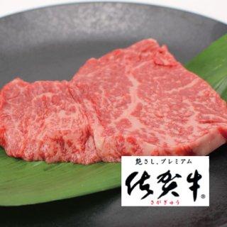 ●佐賀牛 ランプステーキ 1枚(100g)
