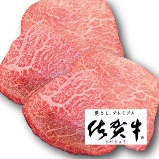 ●佐賀牛 赤身(モモ)ステーキ4枚
