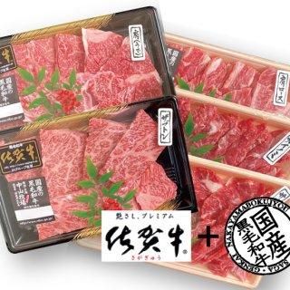 ★「通信Vol.23特別価格」佐賀牛&国産黒毛和牛 社長おまかせ厚切り焼肉詰合せ1kg