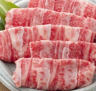 △ 国産黒毛和牛ガッツリ薄切り1kg