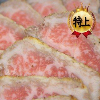 ●【特上】黒毛和牛の炙り焼き300g入(2本)