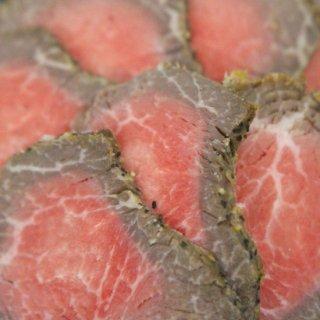 ●黒毛和牛の炙り焼き300g入(2本)