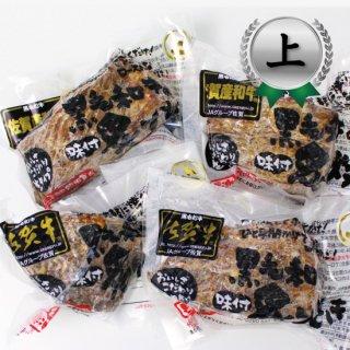 ●【上】黒毛和牛の炙り焼き750g