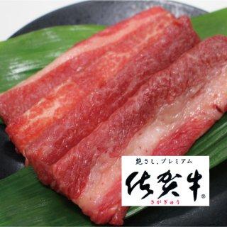 ●佐賀牛 バラ薄切り100g