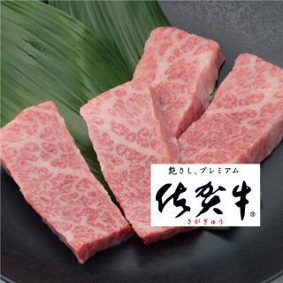 △佐賀牛 上カルビー(三角バラ)100g