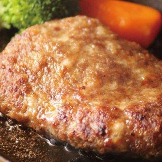 ●佐賀牛 本生ハンバーグステーキ1個(130g)