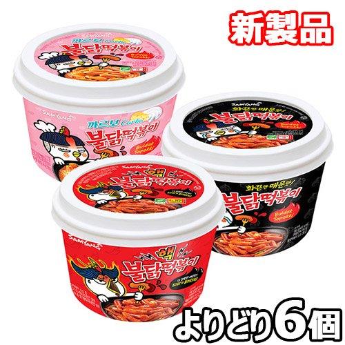 【送料無料】ブルダック + カルボ トッポッキ 6個