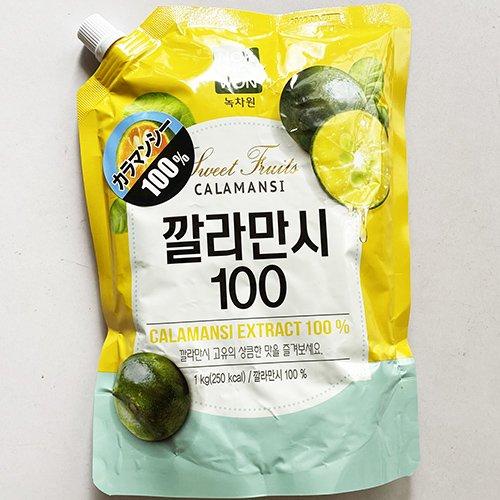 濃いカラマンシーエキス100% 1kg