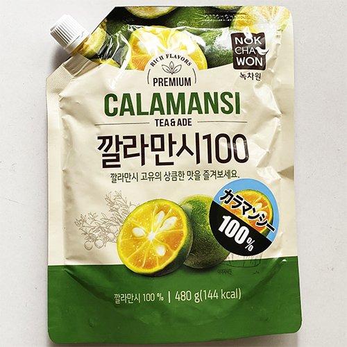 濃いカラマンシーエキス100% 480g
